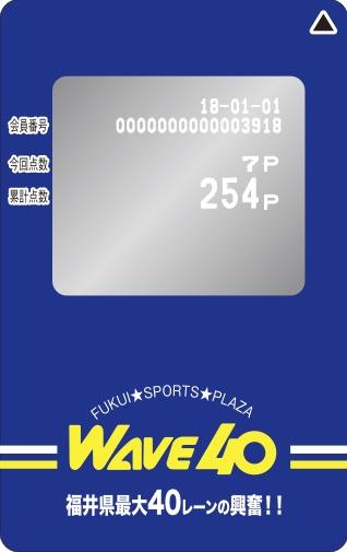 リライトカード